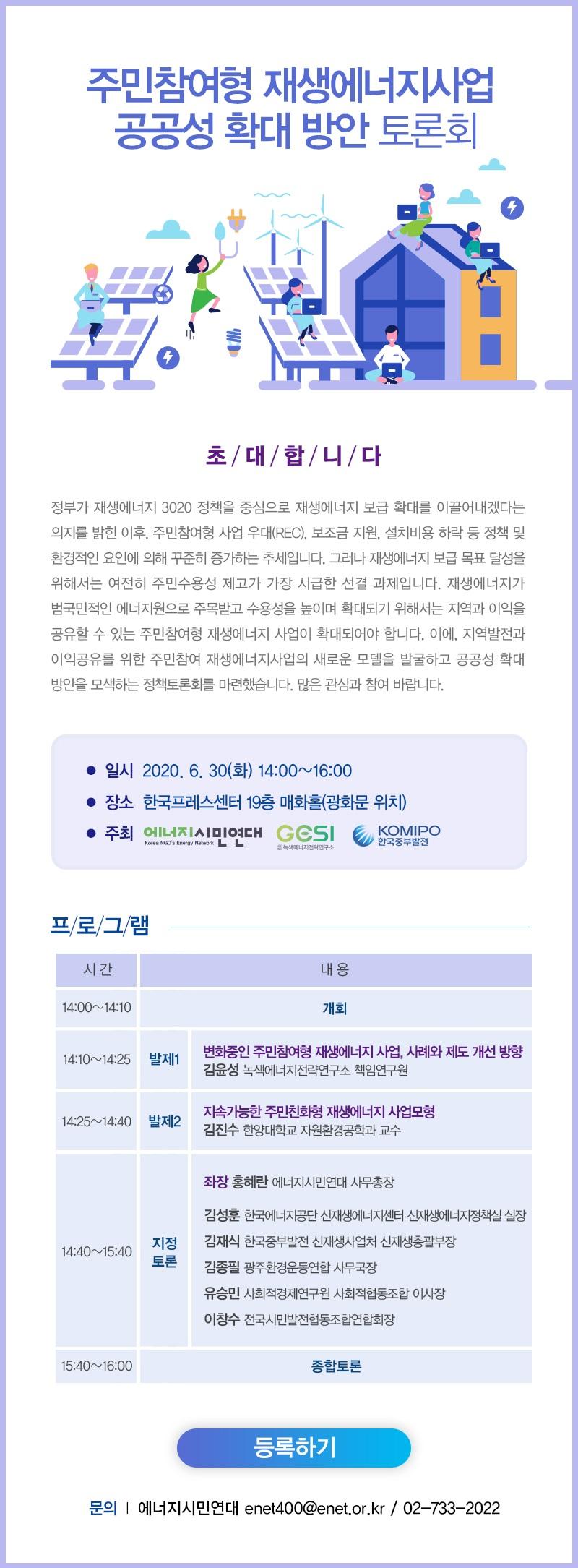 주민참여 웹자보(수정).jpg