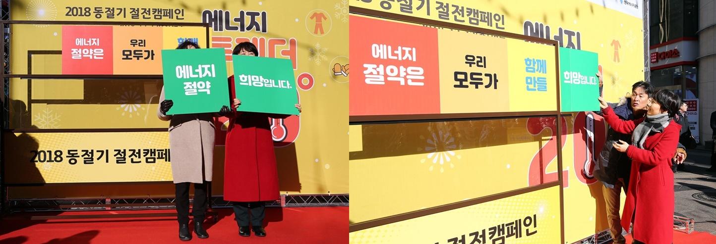 04_한국소비자단체협의회(이어붙이기).jpg