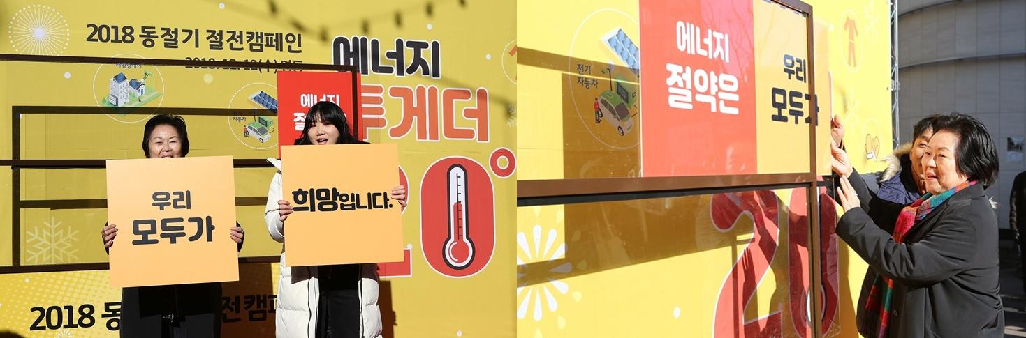 02_한국여성단체협의회(이어붙이기).jpg