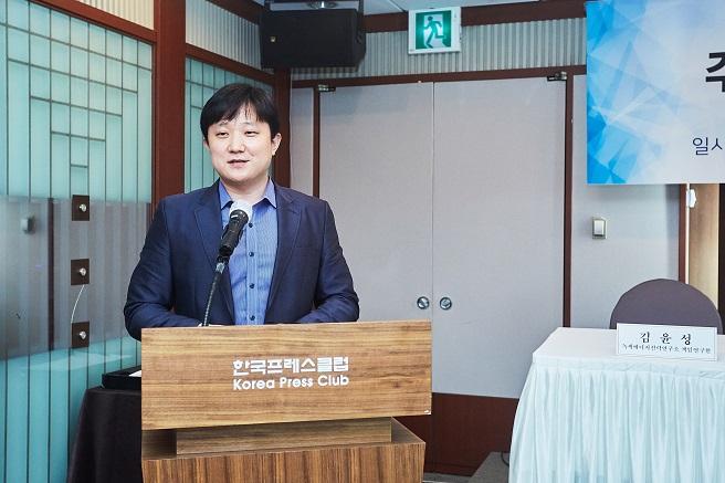 01 재생에너지 토론회_발제_김진수 교수.jpg