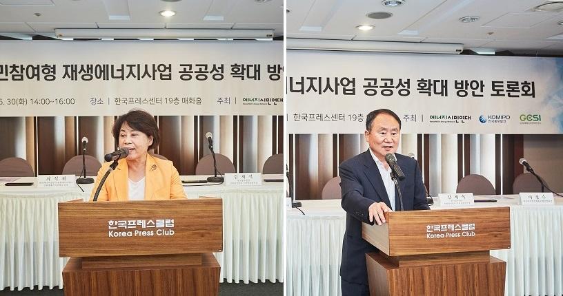 00 재생에너지 토론회_인사말_김연화 대표.jpg