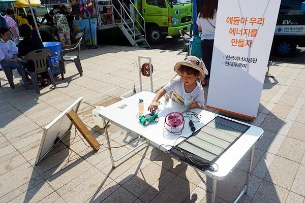 제16회 에너지의 날_체험부스_한국에너지공단 04.JPG