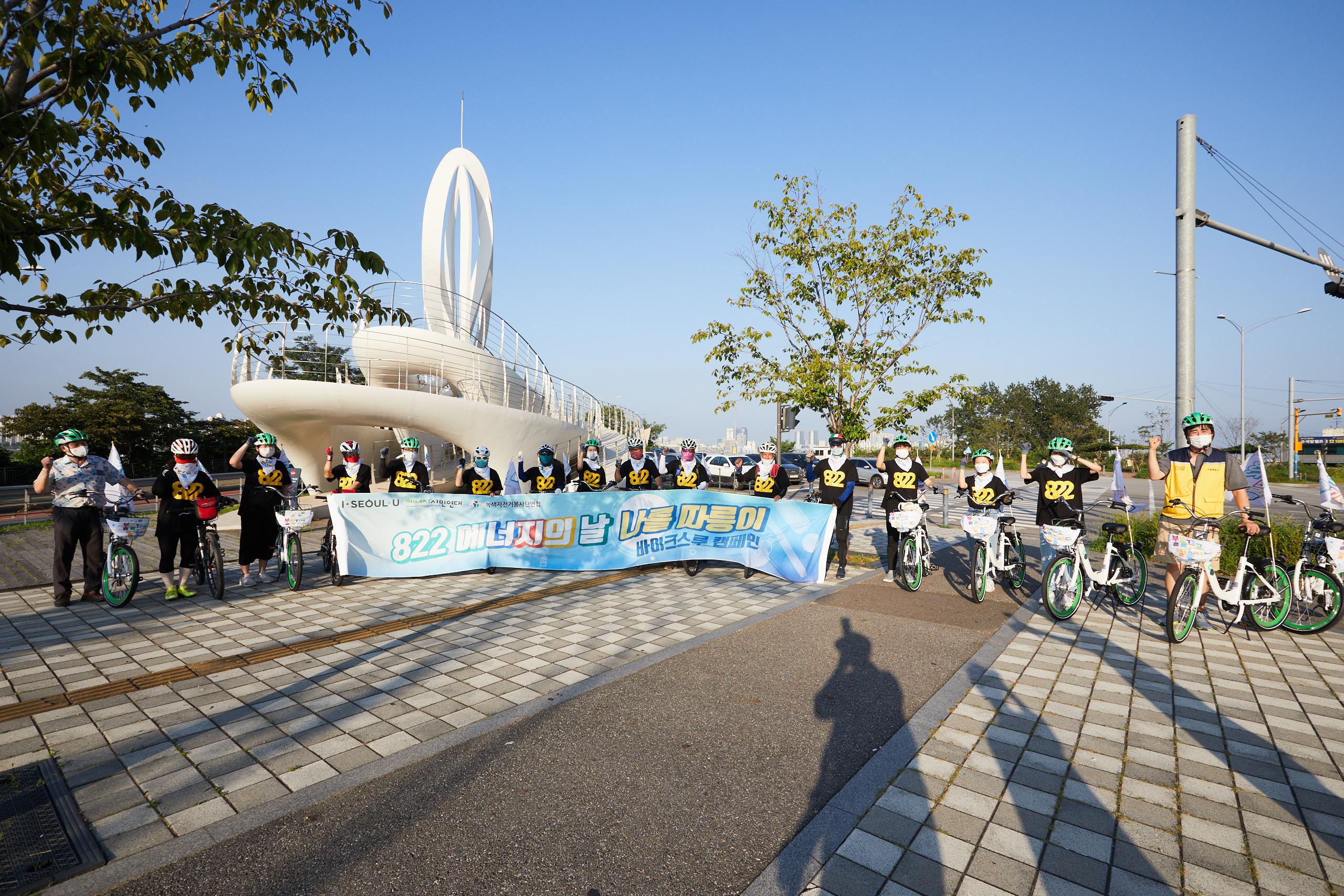 제17회에너지의날_2차 바이크스루 캠페인_전체사진_06.jpg