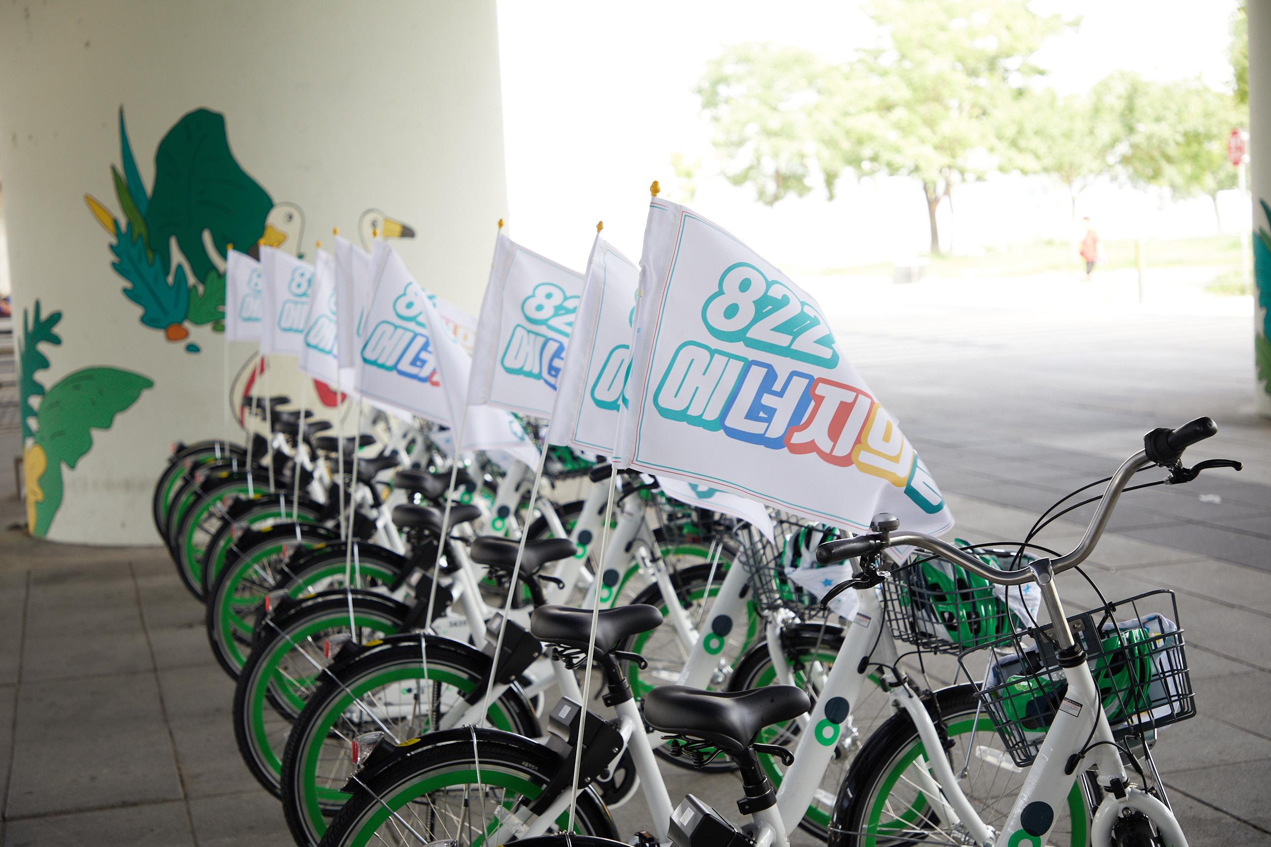 제17회 에너지의 날_2차 바이크스루 캠페인_사전준비_15.jpg