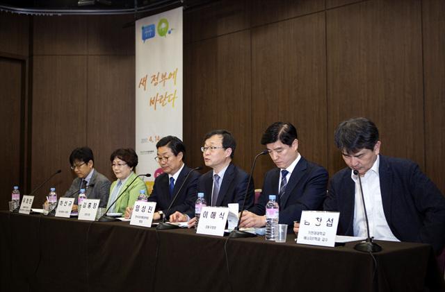 24_170414 새정부에 바란다 정당 초청 에너지정책전환 토론회_토론1.jpg