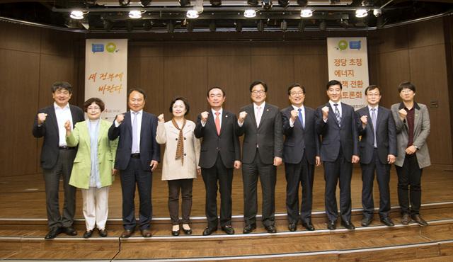 43_170414 새정부에 바란다 정당 초청 에너지정책전환 토론회_단체사진.jpg