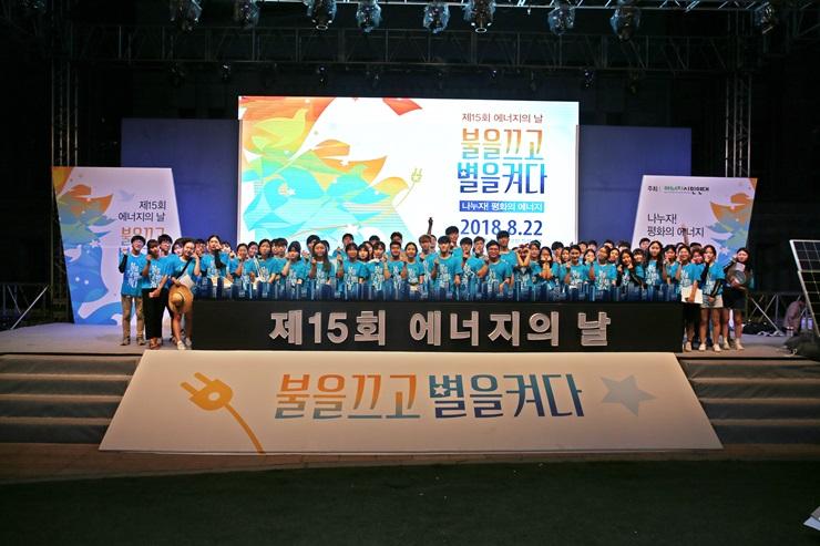 자원활동가 단체사진.JPG