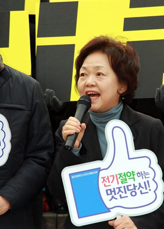 16년 동절기 절전캠페인027[김자혜대표].JPG