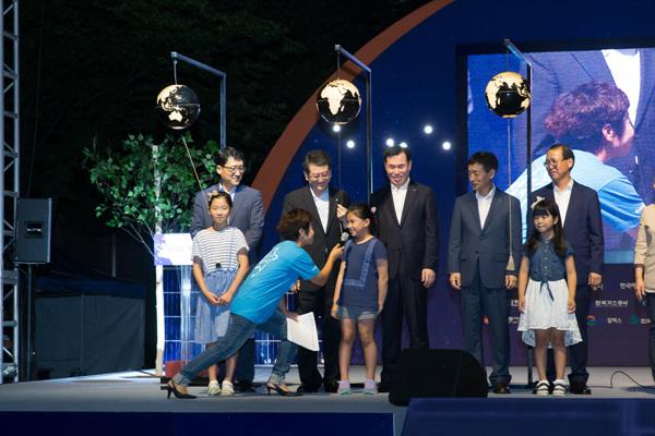 02_제14회 에너지의 날_기념식_소등세레모니12.jpg