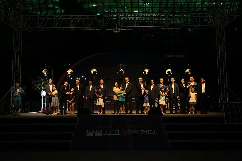 03 제14회 에너지의 날 서울행사 소등식 01.jpg