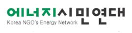 에너지시민연대 로고.png